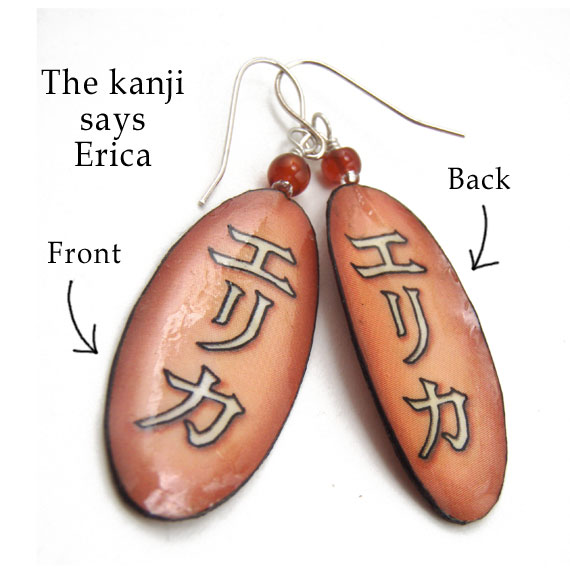 personalized kanji jewelry...paper earrings that say Erica in Japanese kanji