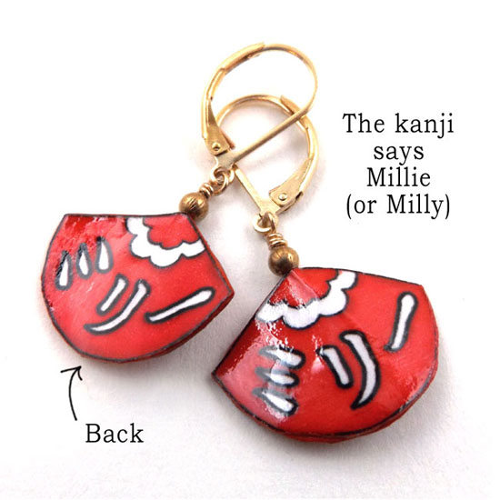 personalized kanji earrings that say Milly in Japanese kanji...custom colors and personalized kanji are always available