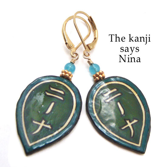 personalized kanji earrings that say Nina in Japanese kanji...custom colors and personalized kanji are always available