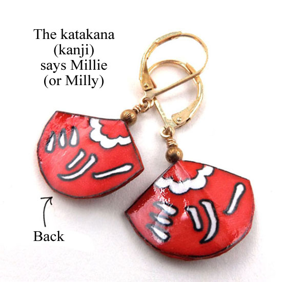 personalized earrings say Millie in Japanese katakana