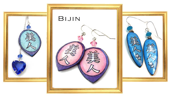 earrings and lariat necklace with the japanese kanji bijin