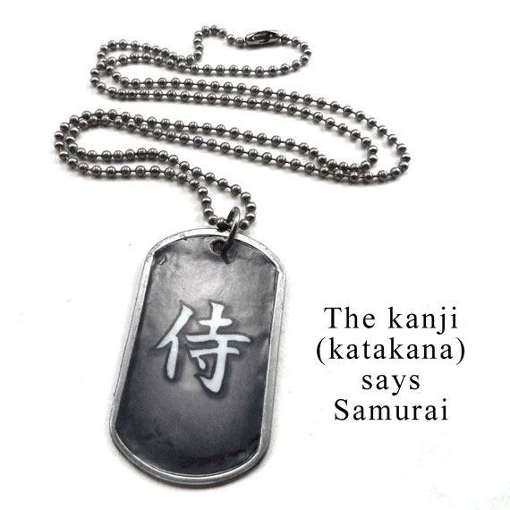 stainless steel and paper kanji dogtag necklace that says Samurai