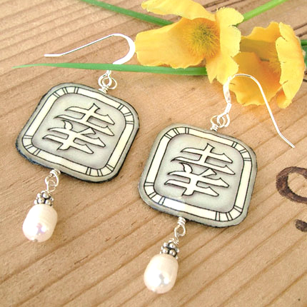 white pearl kanji happiness earrings available at Paper Jewels