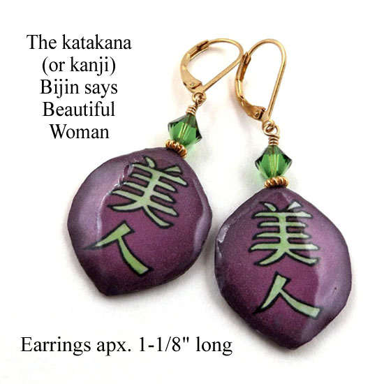 purple lacquered paper kanji earrings that say Bijin, or Beautiful Woman