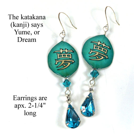 paper earrings that say Yume, or Dream in Japanese katakana...lacquered paper and rhinestone teardrop earrings
