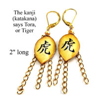 gold lacquered paper earrings with the katakana Tora or Tiger...with golden accent chains