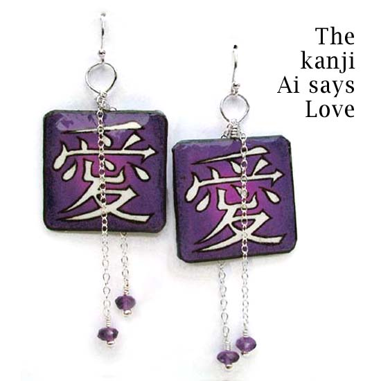 lacquered paper earrings that say Love in Japanese katakana..these paper earrings are shown in purple with amethyst gemstones