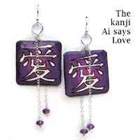 purple kanji earrings that say Ai, which means Love...with amethyst gemstones