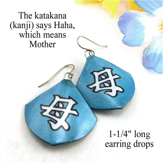 blue lacquered paper earrings with the Japanese katakana that says Haha, or Mother