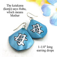 blue paper kanji earrings that say Haha or Mother