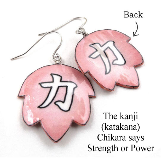 katakana or kanji paper earrings that say Chikara, or Power