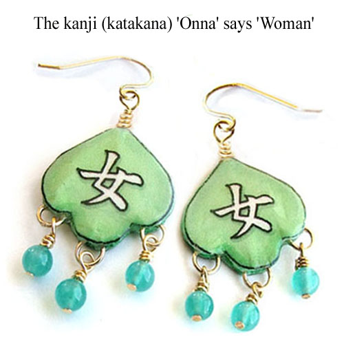 kanji earrings that say Onna, or Woman...in soft light green with aqua quartz handwired accent beads