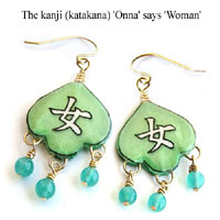 lacquered paper kanji earrings that say Onna or Woman