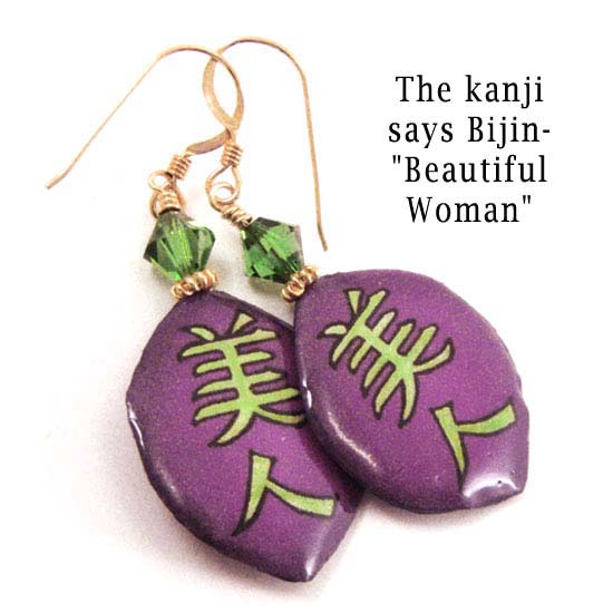 purple and green paper earrings with the Japanese kanji that says bijin... beautiful woman