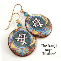 kanji earrings that say Mother in Japanese kanji