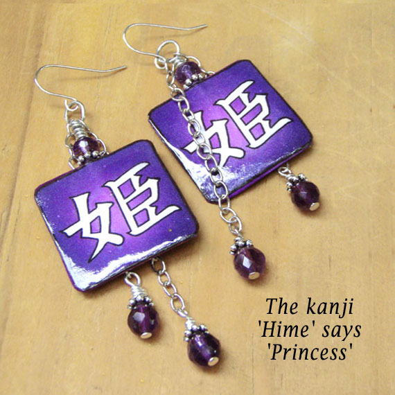 hime kanji purple earrings