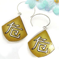 bronze lacquered paper kanji earrings that say Abunai, or Dangerous