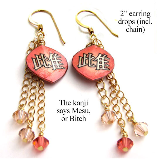 japanese kanji lacquered paper earrings say Mesu, or Bitch. Shown in coral with coordinating Swarovski crystals dangling from gold plated chain