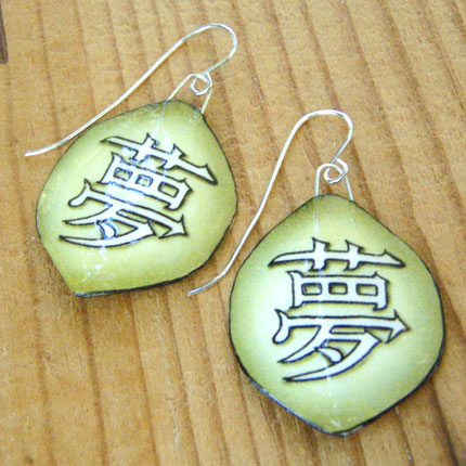 kanji earrings that say Yume, or Dream... shown in bronze green