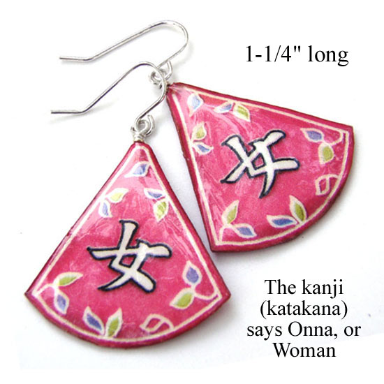 kanji earrings that say Onna, or Woman...in deep pink with floral accents