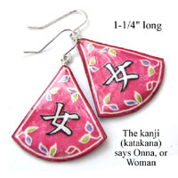 japanese kanji paper earrings that say Onna, or Woman...in deep pink with floral design motif