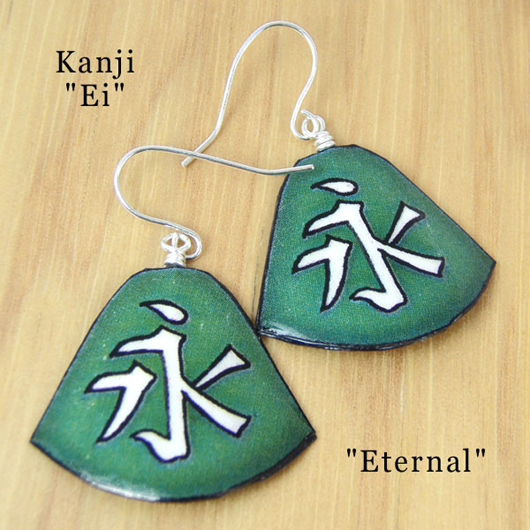 lacquered paper green earrings with the Japanese kanji that says Ei, or Eternal