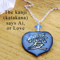 blue necklace that says Ai or Love in japanese katakana