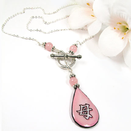 Lacquered Paper Teardrop Necklace with the Japanese Kanji for Mother