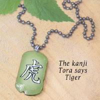japanese kanji dogtag necklace that says Tora, or Tiger