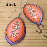 lacquered paper earrings with the Japanese kanji Meiyo, Demon Woman or Witch