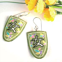 Japanese Kanji Onna, or Woman, Lacquered Paper Earrings
