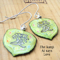 lacquered paper lime floral earrings with the japanese kanji Love