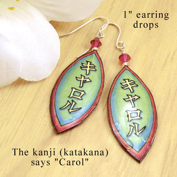personalized kanji jewelry...paper earrings that say Carol in Japanese kanji
