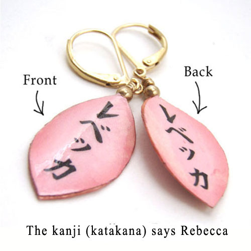 personalized kanji earrings that say Rebecca or Rebekah in Japanese kanji
