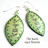 lacquered paper earrings with your name in Japanese - these say Sharon