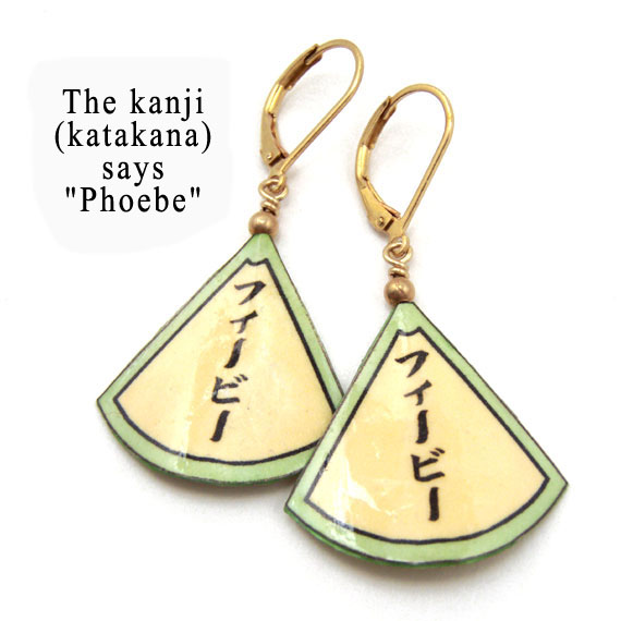 personalized kanji earrings that say Phoebe in Japanese kanji
