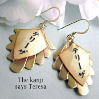 paper earrings - personalized paper earrings with brass fan drops and your name in japanese...these earrings say Teresa