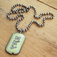 Japanese kanji dogtag necklace with your name in Japanese. The kanji on this necklace says Robin - you can have the pendant custom made with your name