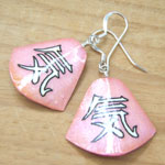 pink paper earrings - japanese kanji ki, or soul