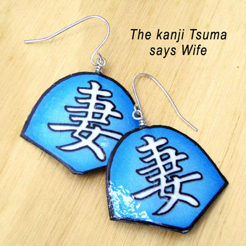 Tsuma, or Wife, kanji earrings at Paper Jewels