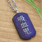 lacquered paper necklace...japanese kanji purple dogtag necklace that says vampire