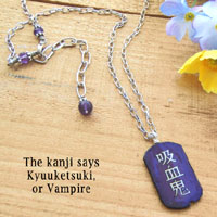 Japanese kanji vampire dogtag necklace shown in purple, with lightly oxidized silver plated chain and gemstone amethyst accent