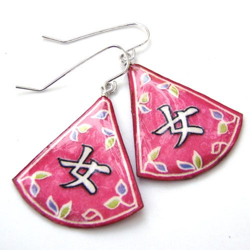 Deep Pink Paper Earrings...the Japanese kanji says Onna, or Woman