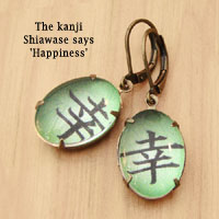 kanji happiness glass and paper earrings