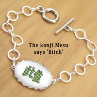 glass and paper silver chain bracelet with the Japanese kanji Mesu, or Bitch