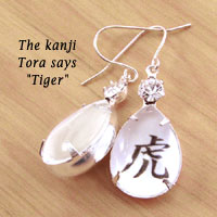 kanji tiger white glass and paper earrings