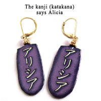 your name in Japanese...these lacquered paper kanji earrings say Alicia in Japanese katakana