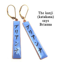 personalized kanji earrings that say Brianna in Japanese katakana