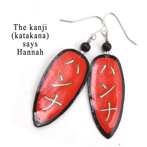 personalized kanji earrings that say Hannah in Japanese kanji