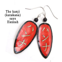 kanji earrings that say Hannah in Japanese katakana